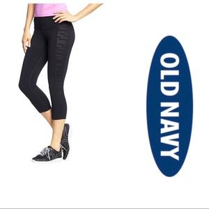 NWT Old Navy Compression Capris